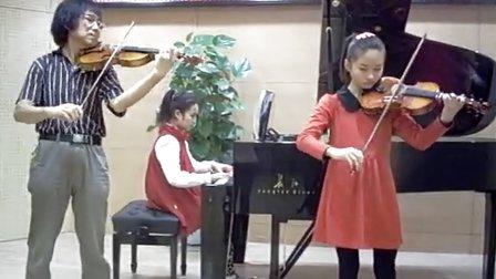 蔡老师王西芝小提琴合奏《瑶族舞曲》钢琴伴奏迟舒丹