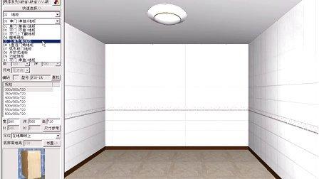 圆方 圆方软件 圆方橱柜 圆方衣柜 圆方家具 圆方室内