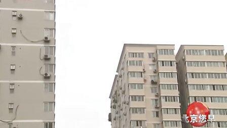 住宅物业服务标准出台 急修水电气物业15分钟到场 101116 北京您早