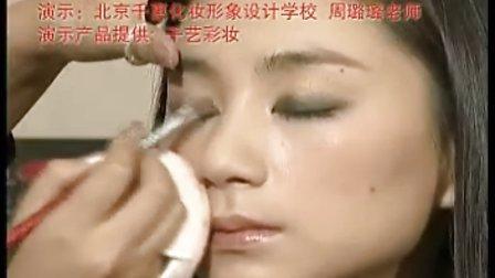 千艺千惠—眼影的烟熏画法 彩妆教程 彩妆步骤 时尚彩妆 彩妆造型