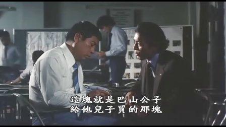 名著名片——《人证》(根据著名作家森村诚一代表作品《人性的证明》改编_上译)