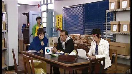 古灵精探B 14 粤语