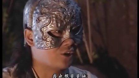 天龙八部97版 28 粤语