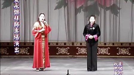 康静~京剧长征曲谱