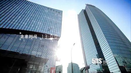 北京卫视体育资讯_