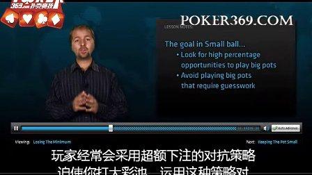 寰峰�������绋� 涓��� 04 daniel-negreanu |����绔���poker369.com