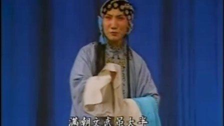 晋剧《走山》唱段   演唱;牛桂英