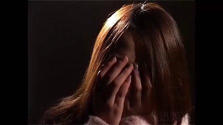 《像我这样一个女子》四川师范大学电影电视学院09级