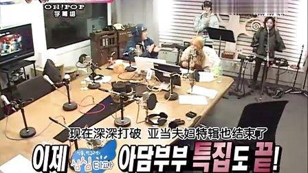 【韩语中字】110115 MBC 我们结婚了 赵权 佳仁 离别最终
