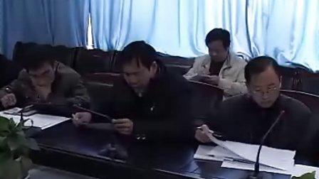 我县召开巴陕高速公路建设征地拆迁工作会