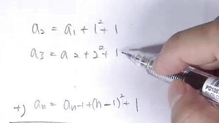 高中数列教程与视频v高中教学数学PengTitus版dnf四影音级数电脑四开台图片