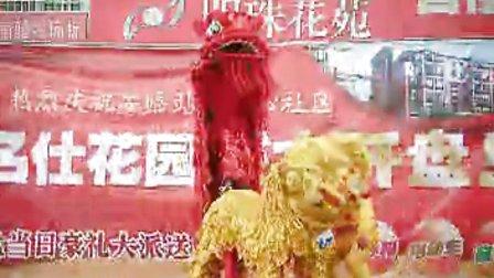 泰安舞狮   泰安婚庆庆典   高兴舞狮团  泰安锣鼓队  中式婚礼  泰安舞龙  泰安舞狮队