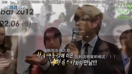 [在吧字幕]20120214新闻报道-韩流star金在中