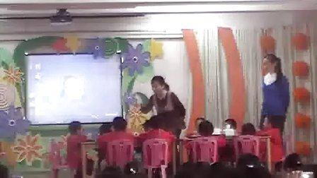幼儿园公开课