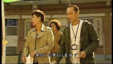 古灵精探B 02