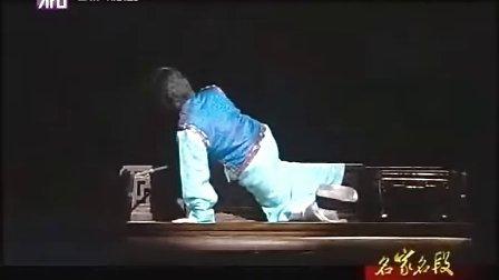 越剧-范瑞娟、吴凤花:黑暗家庭选段(2004年)