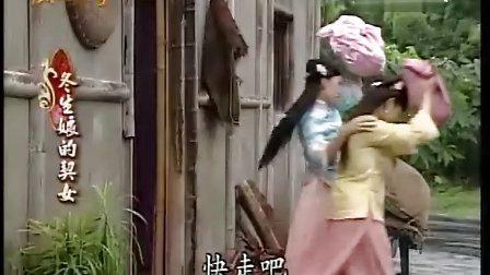 戏说台湾﹏冬生娘的契女假日精华版﹏20100911播映﹏台语闽南语灵异