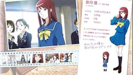 皐月優,Yu Satsuki,皐月优,ときめきメモリアル,純愛手札,Tokimeki Memorial,心跳回忆,ときメモ