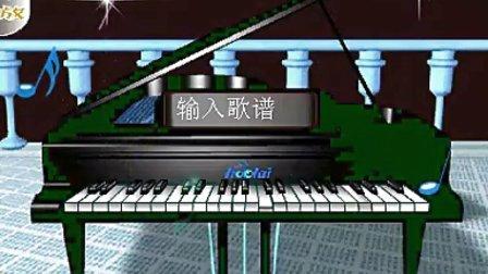 虫儿飞 flash键盘钢琴