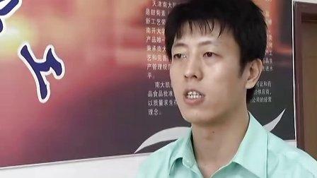河北大城甜叶菊种植视频