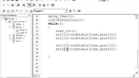 天狼星电子51单片机c语言学习第28课模块化编程数字电子万年历