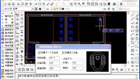 cad2015对应的天正CAD把服装快速转换图纸etcad免费下载软件图片