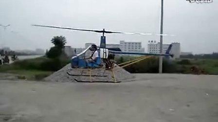 直升飞机动画片