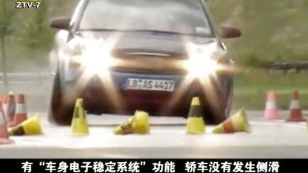 2011年《汽车周报》46集