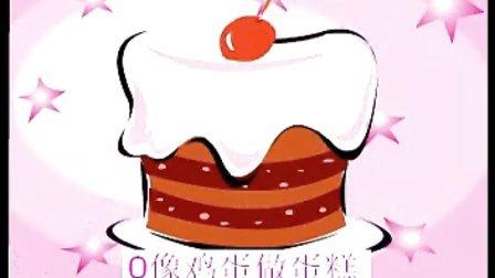 中文儿歌《数字歌》
