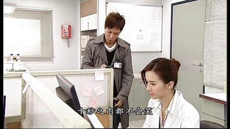 古灵精探B 07 粤语