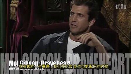 梅尔吉布森 勇敢的心 采访 幕后制作小片段 花絮 中文