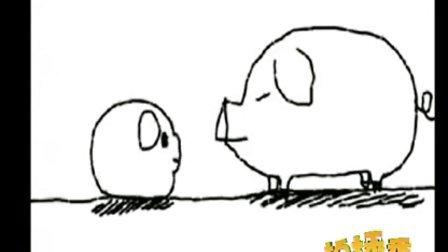 猪宝宝和猪爸爸的搞笑对话100722