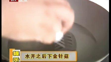鱼羊鲜饺鱼香金针菇腊鸡腿微波炉做蛋挞0101201
