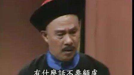 满清十三皇朝之康熙 第8集