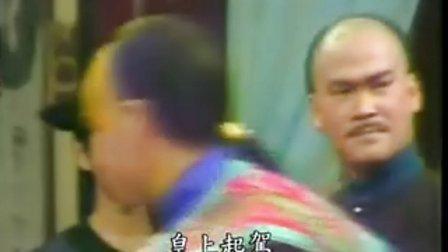 满清十三皇朝之康熙 第5集