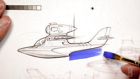 飞机手绘视频教程