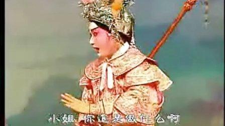 粤剧《七星庙堂结良缘》(全剧第