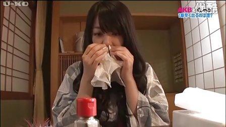 [U-ko字幕组]AKBとくしゃみ(打喷嚏)