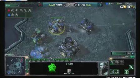 100920 GSL星际2公开赛32强第四日 DAVIT(T) vs Clide(T) 01 2010
