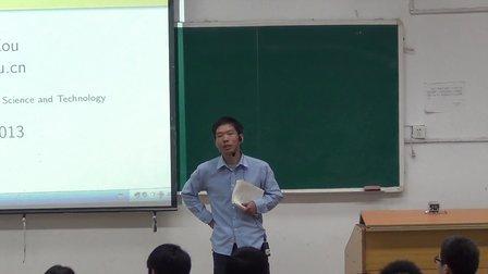 热力学统计物理(邹远川副教授) 第六章 近独立粒子的最概然分布 6.1.2
