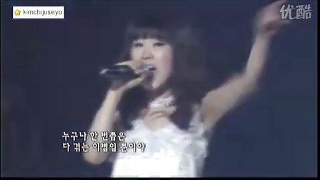 韩国歌曲 珍珠