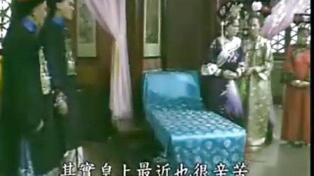 满清十三皇朝之康熙 第12集