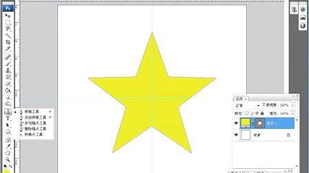 简单剪纸五角星步骤图解