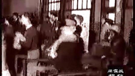 世界大战100年 第九部 间谍战揭秘 05