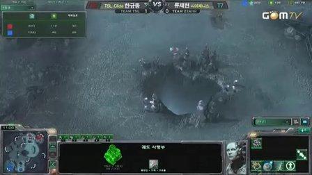 星际2 BrainBox战队联赛 TSL.Clide(T) VS Zenith.지태훈(T) 2010