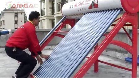 桑高太阳能热水器安装视频