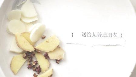 《原来,那天的阳光》自制小MV   浪客
