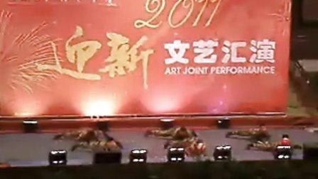 2011重庆清华中学元旦文艺演出