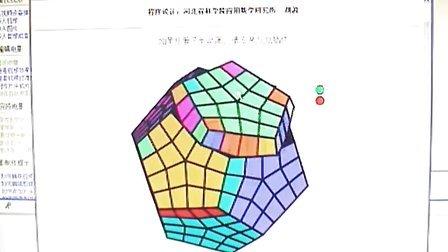 四阶五魔方pll parity处理方法