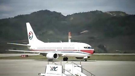 (文山机场)飞机降落